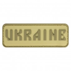 "Шеврон резиновый на липучке P1G-Tac ""Ukraine"""