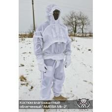 "Костюм влагозащитный  ""AMEBA Mk-2"" white"