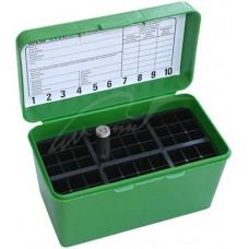 Коробка MTM H50-RM на 50 патронов кал. 22-250 Rem; 6 mm BR Norma; 243 Win; 6,5x55; 7,62x39; 308 Win. Цвет – зеленый.