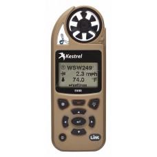 Метеостанция Kestrel 5500 Weather Meter Bluetooth. Цвет - Песочный. В комплекте флюгер и чехол