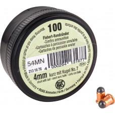 Патрон Флобера RWS Flobert Cartridges кал. 4 мм kurz (Short) пуля - ball №7 (свинцовый шарик). Упаковка 100 шт.
