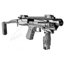 Конверсионный кит FAB Defense для Glock 21
