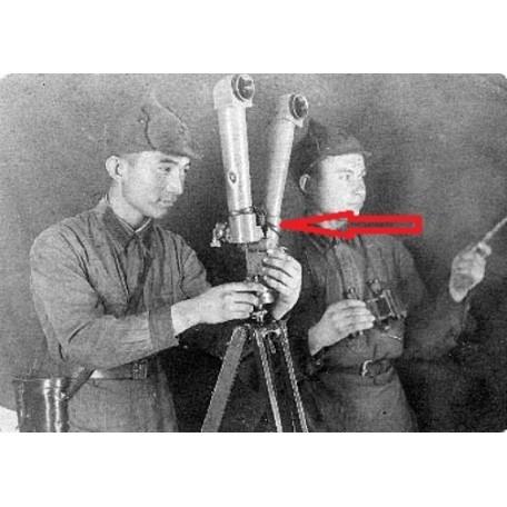 Стереотруба артиллерийская АСТ (оригинал, 1943-44 год выпуска),