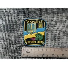 """Шеврон """"Збройні сили Україна"""" PR123268"""