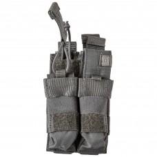 """Подсумок тактический для двух пистолетных магазинов """"5.11 Double Pistol Bungee/Cover"""""""