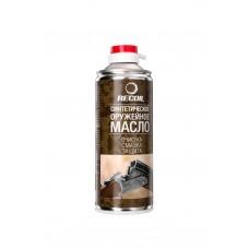 Синтетическое оружейное масло RecOil® (400 ml)